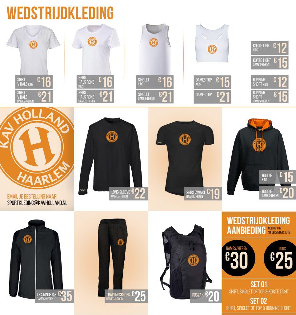 KAV Holland kledinglijn 2018