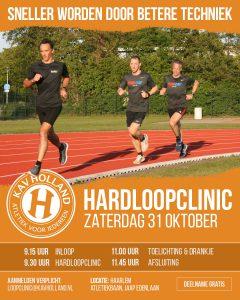 Geannuleerd: Hardloopclinic 31 oktober 2020 @ Atletiekbaan Pim Muliersportpark